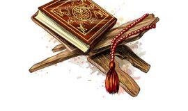 مبانی نظری و پیشینه تحقیق جهت گیری مذهبی
